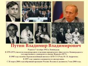 Родился 7 октября 1952 в Ленинграде. В 1970-1975 учился на международном отде