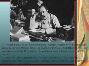 У наступні роки Золя продовжив свою кар'єру журналіста та написав два романи
