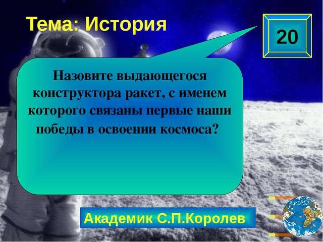 Комета 20 М.Цветаева. Косматая звезда, Спешащая в никуда Из страшного ниоткуд...