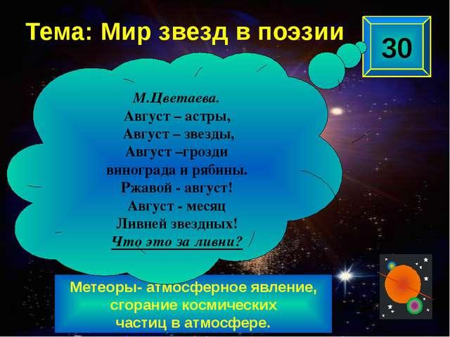 Ю.А.Гагарин Во время исторического полёта Юрий Гагарин был одет в костюм «СК-...