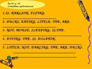 1.IS, KARLSON, FLYING. __________________________ 2. DUCKS, EATING, LITTLE, T