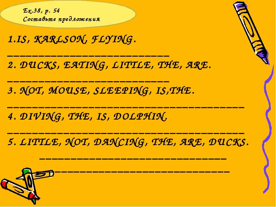 1.IS, KARLSON, FLYING. __________________________ 2. DUCKS, EATING, LITTLE, T...