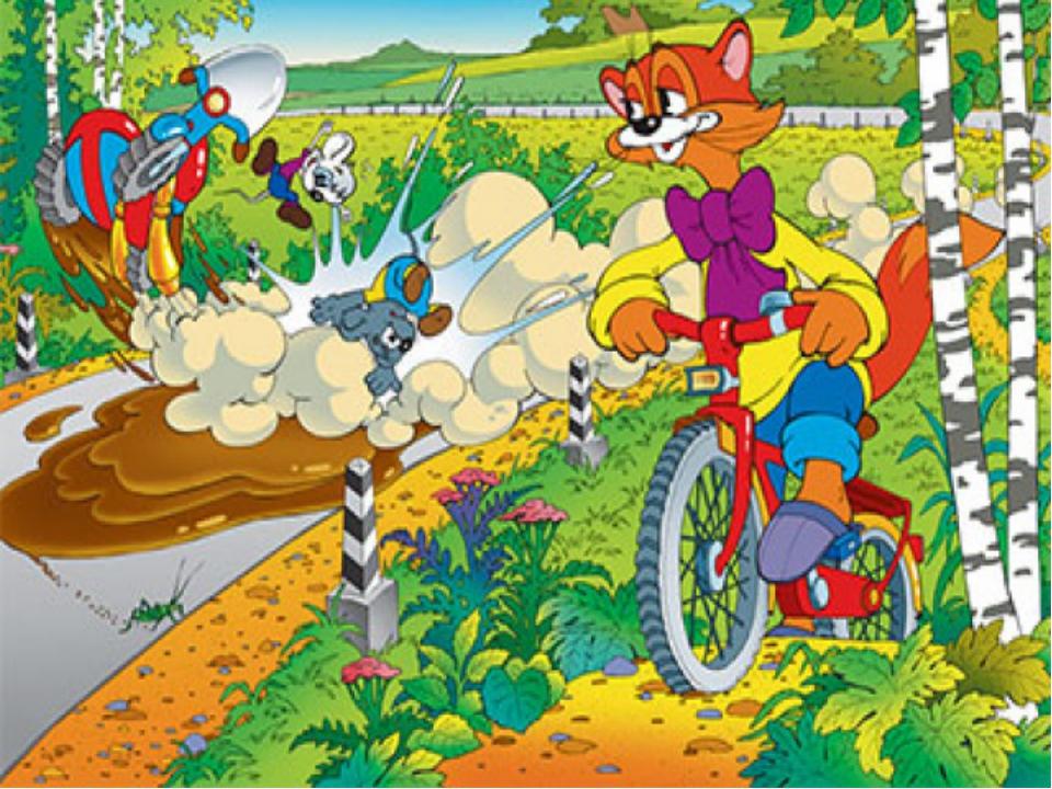 мультгерои на дороге рисунок понравится всем