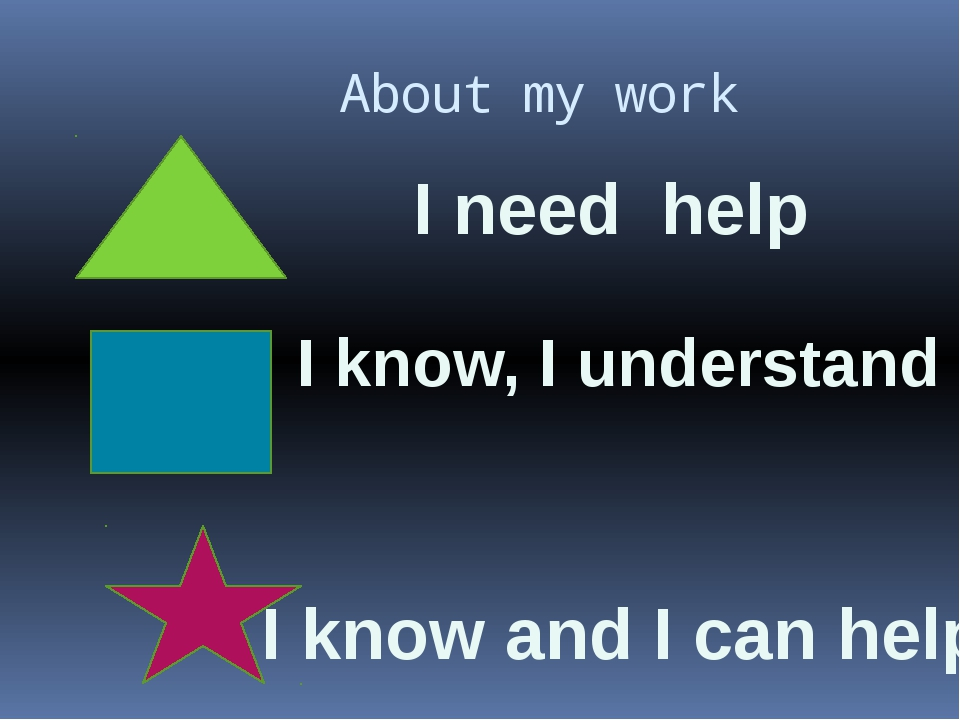 About my work I need help I know, I understand I know and I can help