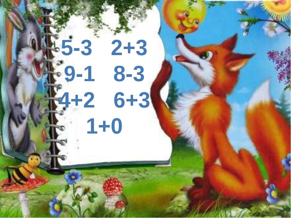 5-3 2+3 9-1 8-3 4+2 6+3 1+0