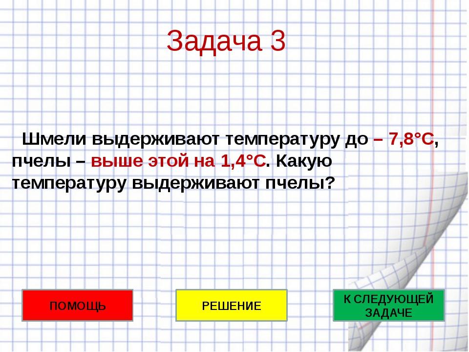 Самостоятельная работа 1 вариант -5 +(-12)= 5 +(-2,4)= -12+3,8= -3,1+(-2,9)=...