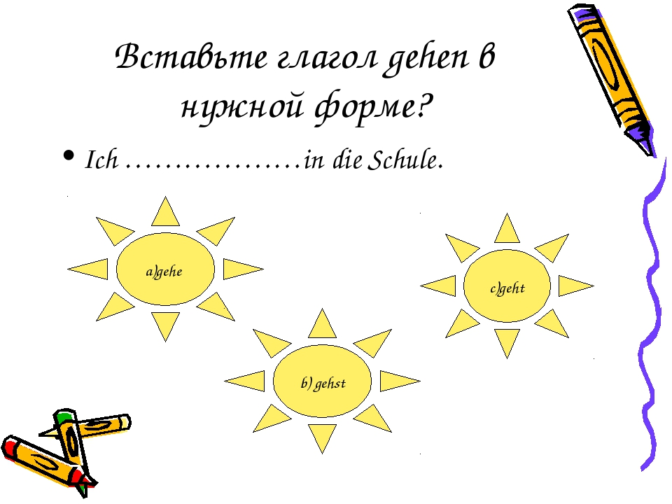 Вставьте глагол gehen в нужной форме? Ich ………………in die Schule. a)gehe c)geht...