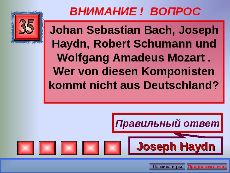ВНИМАНИЕ ! ВОПРОС Johan Sebastian Bach, Joseph Haydn, Robert Schumann und Wol...