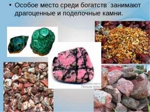 Открытие на Урале полезных ископаемых продолжается. Тысячи геологов в зимнюю