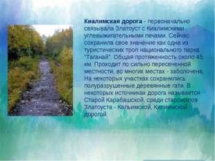 Легенды о Таганае.В своих очерках П. П. Падучев приводит легенду о происхож