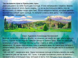 http://chelindustry.ru http://www.zlatoust.ru http://www.naurale.com/ http://