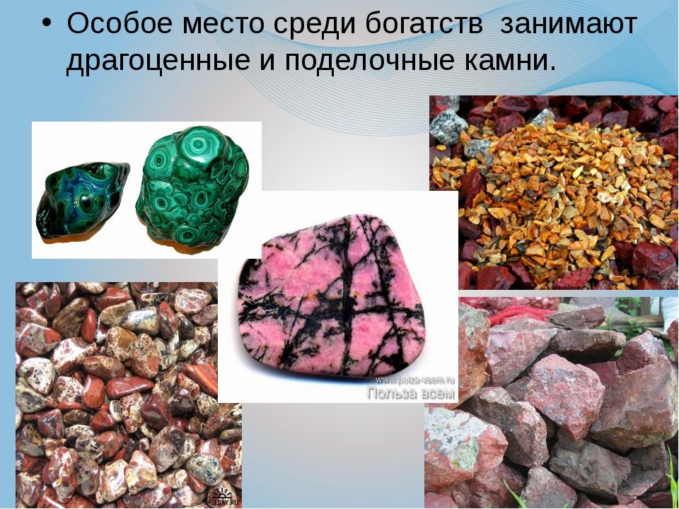 Открытие на Урале полезных ископаемых продолжается. Тысячи геологов в зимнюю...