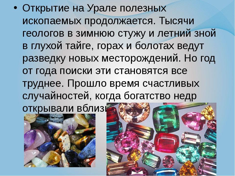Авантюрин, горная порода, мелкозернистый и плотный кварцит с включениями чеш...