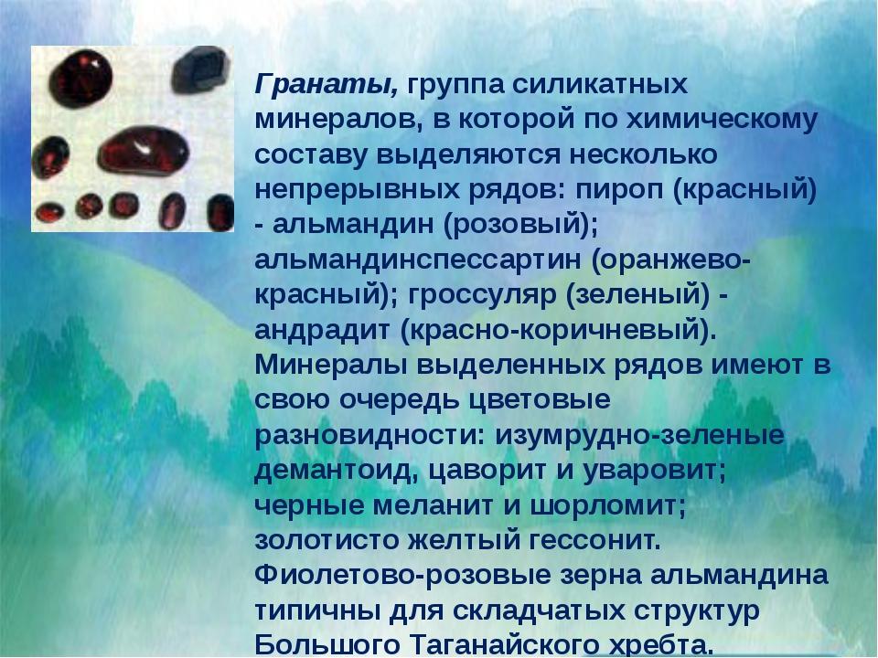 """""""Ёжик"""" из уральскогоангидрита. Образец:Минералогический музей им. А. Е. Фе..."""