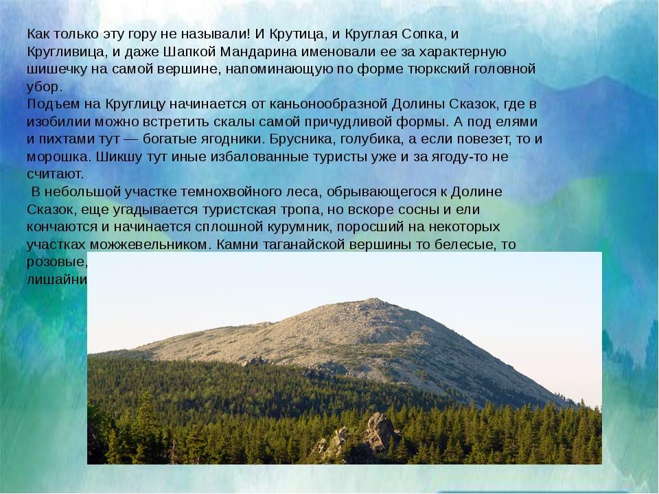 Так возникли луна и Уральские горы Давным-давно на небе было два Солнца. И о...