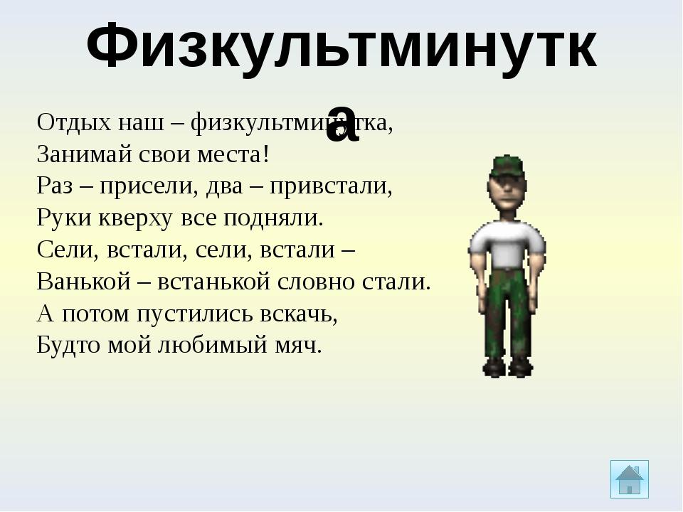 Сторож РОЖ 100