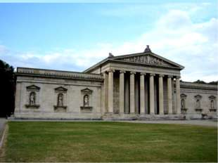 Основные черты архитектуры классицизма Греческая ордерная система Строгая сим