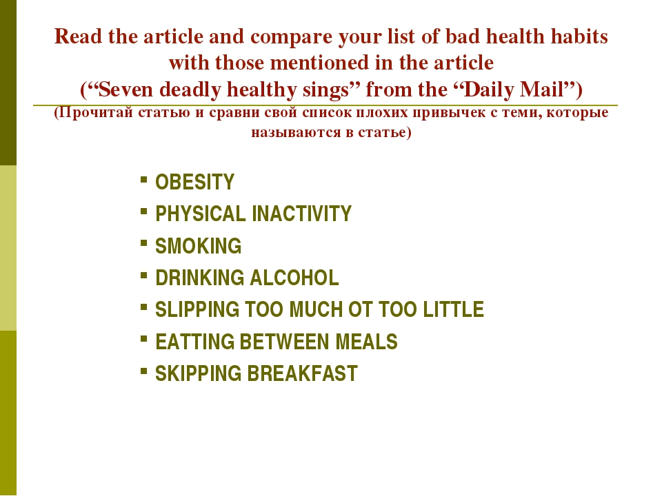 Read the article and compare your list of bad health habits with those mentio...