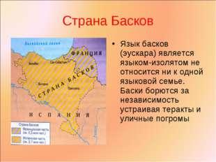 Страна Басков Язык басков (эускара) является языком-изолятом не относится ни