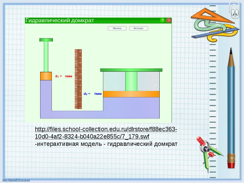 http://files.school-collection.edu.ru/dlrstore/f88ec363-10d0-4af2-8324-b040a2...