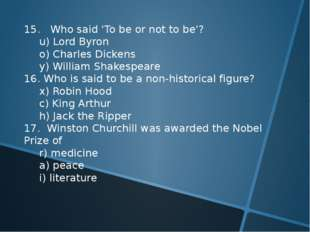 15. Who said 'To be or not to be'? 	u) Lord Byron 	o) Charles Dickens 	y) Wil