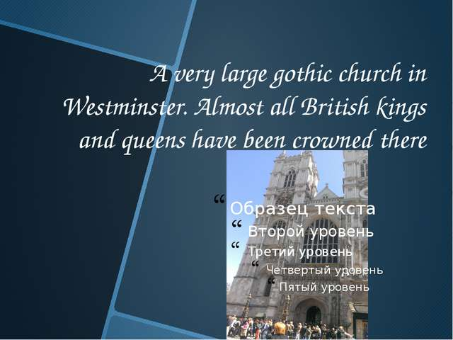 A very large gothic church in Westminster. Almost all British kings and queen...