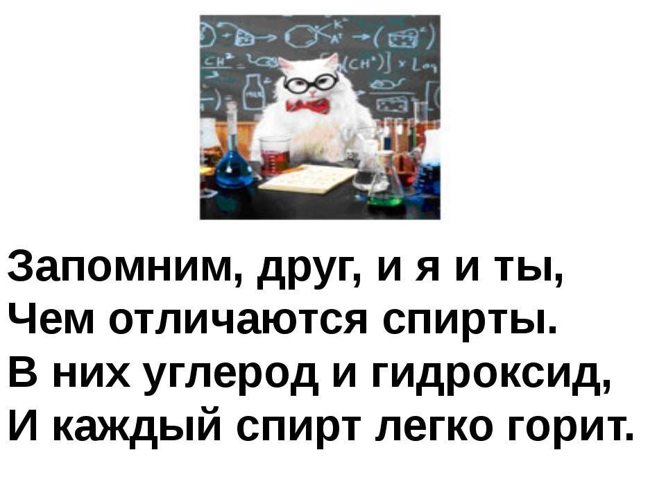 ОКИСЛЕНИЕ. Этанол окисляется в печени под действием фермента, превращаясь в э...