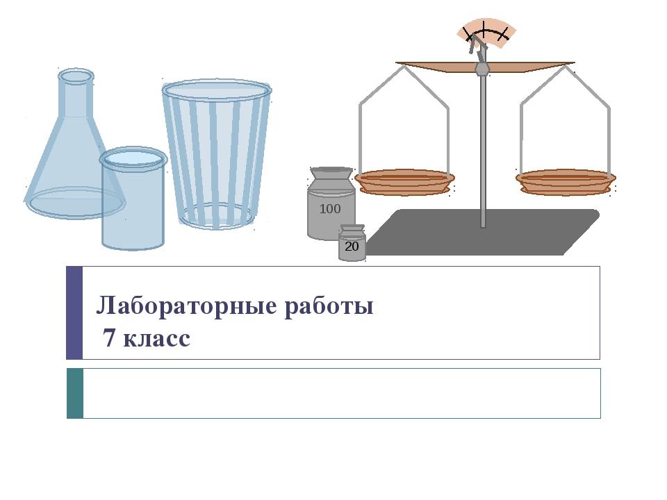 Гдз (домашние задание) по физике 9 класс пёрышкин онлайн