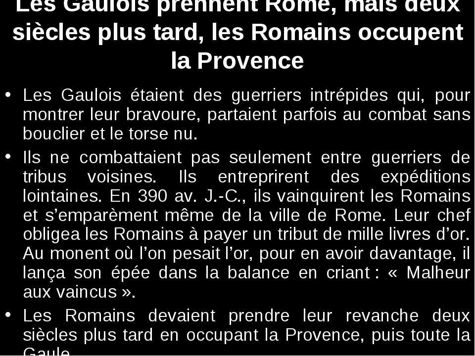 Les Gaulois prennent Rome, mais deux siècles plus tard, les Romains occupent...