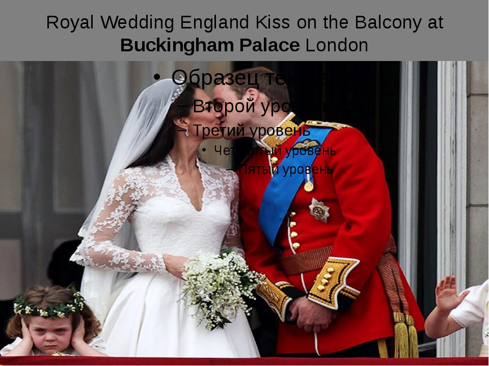 Royal Wedding England Kiss on the Balcony at Buckingham Palace London