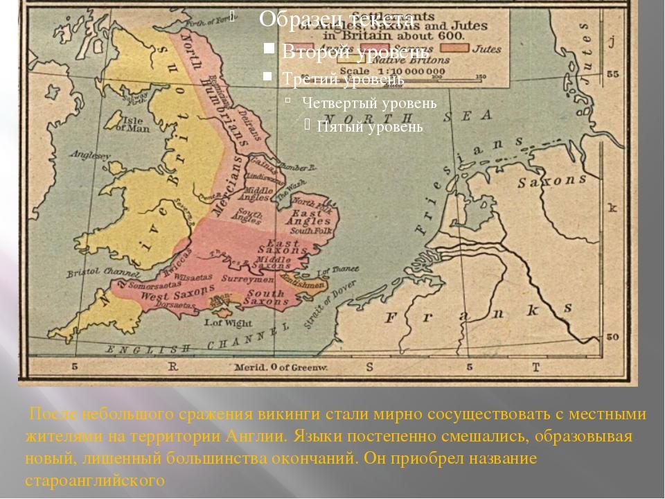 После небольшого сражения викинги стали мирно сосуществовать с местными жите...