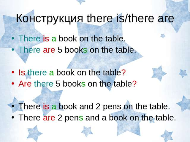 Конструкция there is/there are There is a book on the table. There are 5 book...