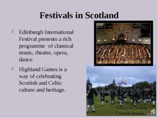 Festivals in Scotland Edinburgh International Festival presents a rich progra
