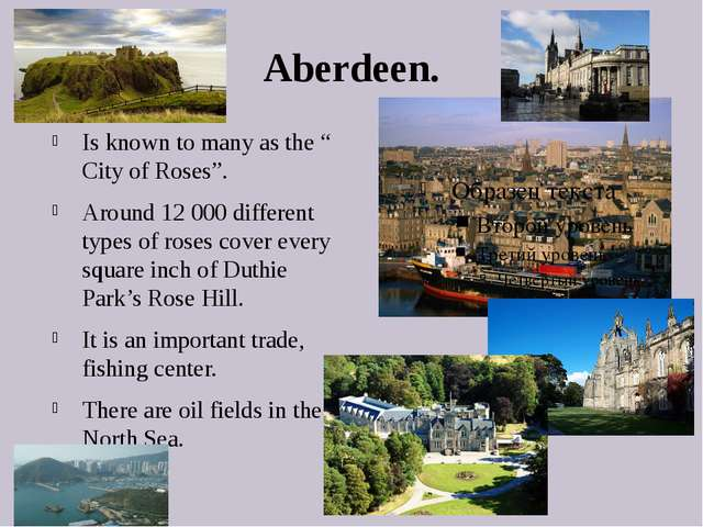 "Aberdeen. Is known to many as the "" City of Roses"". Around 12 000 different t..."