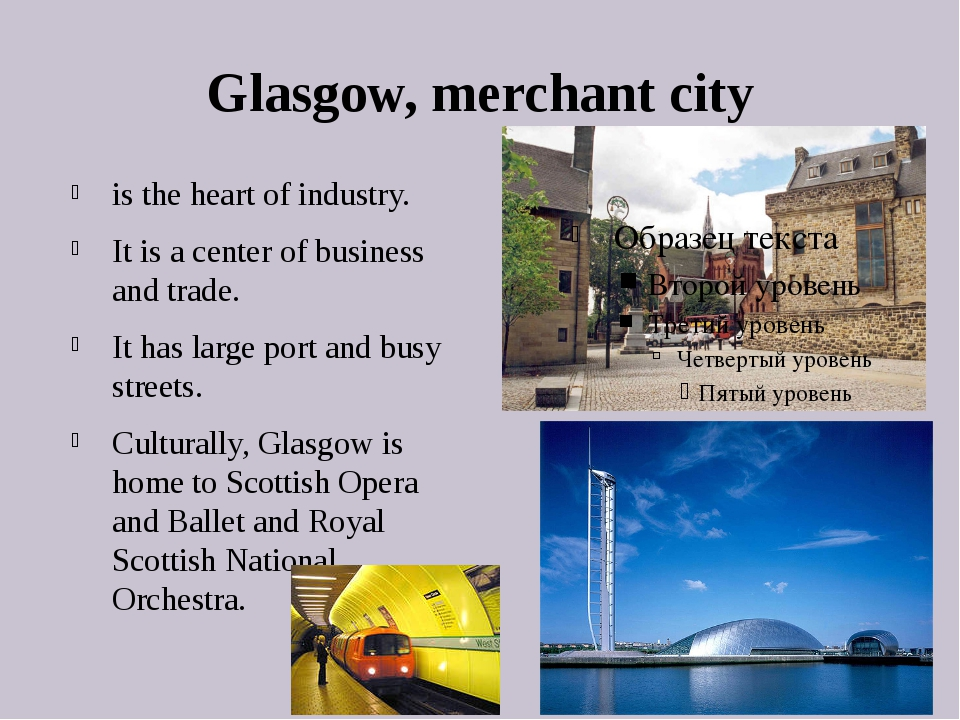 Glasgow, merchant city is the heart of industry. It is a center of business a...