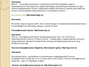 """100 дорог http://100dorog.ru/ Описание: Сайт """"100 дорог"""" содержит полезную и"""