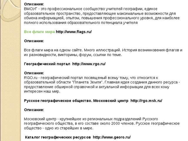 """100 дорог http://100dorog.ru/ Описание: Сайт """"100 дорог"""" содержит полезную и..."""