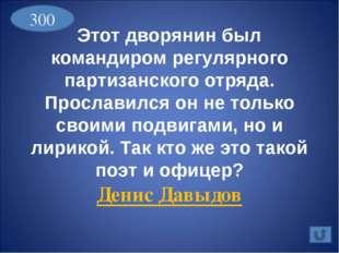 …которого Россия, В свои годины роковыя, Радушно видит на коне, В кровавом за