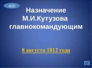 Василиса Кожина 100