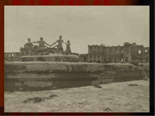19 ноября 1942 г. началось контрнаступление Красной Армии под Сталинградом (о