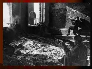 Второй период битвы на Волге– Сталинградская стратегическая наступательная о