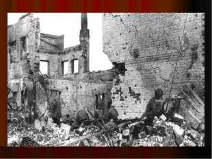 В 7 час. 30 мин. залпом реактивных установок — «катюш» — началась артиллерийс