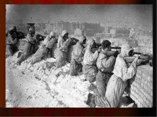 20 ноября, после артподготовки, пошли в атаку части Сталинградского фронта. О