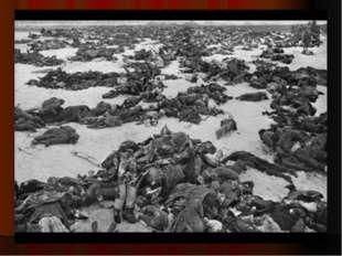 30 ноября операция советских войск по окружению и блокированию немецкой групп