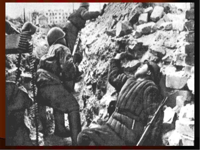 Первый этап- Сталинградская стратегическая оборонительная операция, она прод...