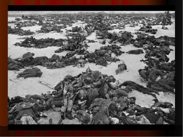 30 ноября операция советских войск по окружению и блокированию немецкой групп...