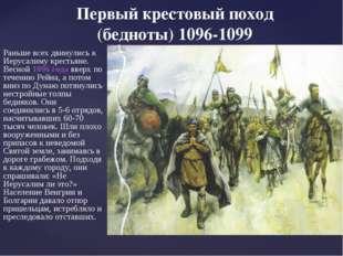 Раньше всех двинулись к Иерусалиму крестьяне. Весной 1096 года вверх по течен