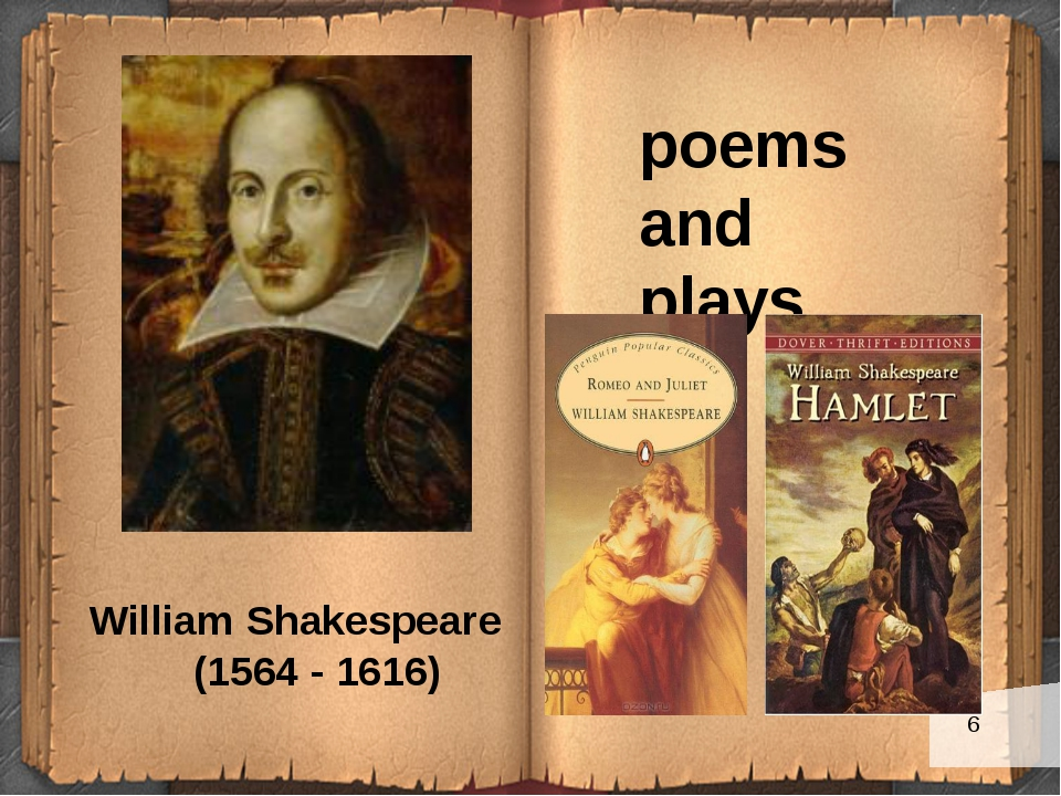 William Shakespeare (1564 - 1616) poems and plays