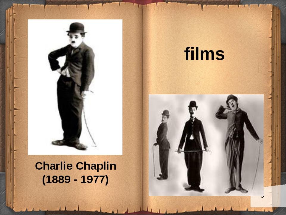 Charlie Chaplin (1889 - 1977) films