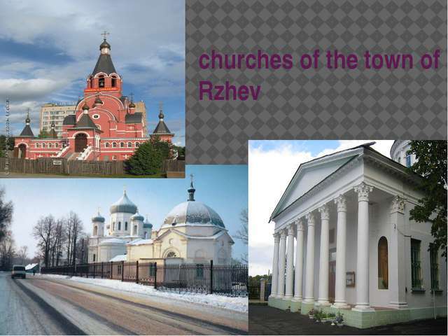 churches of the town of Rzhev